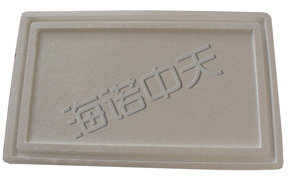 北京泡沫包装价格